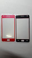 Стекло  Samsung I9100, Galaxy S II красное original.