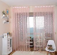 Тюль портьера Листья розовый цвет