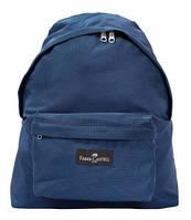 Рюкзак тканинний College, темно-синій