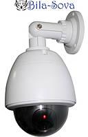 Муляж роботизированной видеокамеры A-70 Speed Dome обманка