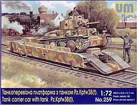 Танкоперевозная платформа с танком Pz.Kpfw38[t] 1/72 UM 259