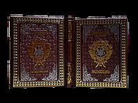 Историческое наследие в 3х томах