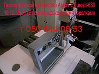 Печное газогорелочное устройство Арбат 10,12,16,20 кВт (с автоматикой Eurosit-630)