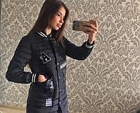Курточка зимняя с нашивками про-во Китай