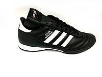 Бампы Adidas mundial черные, фото 1