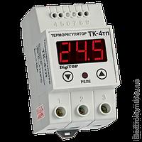Терморегулятор для теплого пола ТК-4тп, -55...+125 С, 220-230 V AC