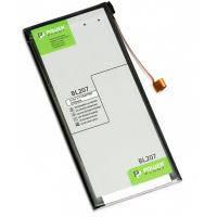 Аккумуляторная батарея PowerPlant Lenovo BL207 (K900) 2550mAh (DV00DV6299)