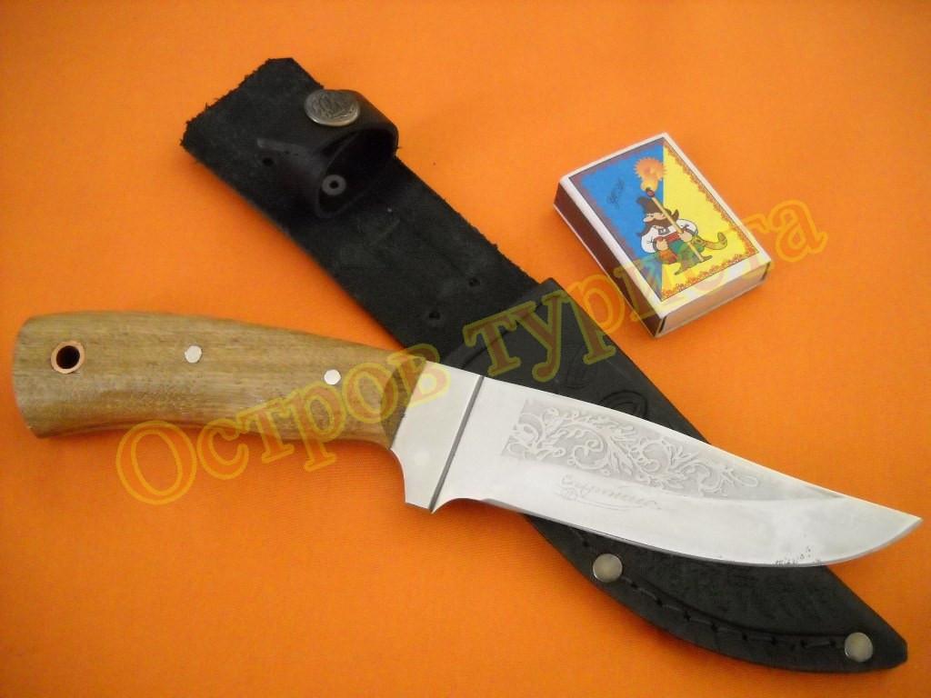 Нож туристический  Спутник 2  ножны кожа