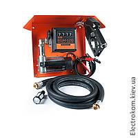Gamma DC-65 - Мобильная заправочная станция для дизельного топлива с расходомером, 12/24 В, 45/65 л/мин Автоматический пистолет