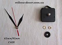 Годинникові механізми + стрілки для годинників (комплекти)
