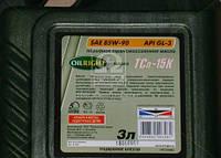 Масло трансмиссионное OIL RIGHT ТСп-15к SAE 90 GL-3 (Канистра 3л)