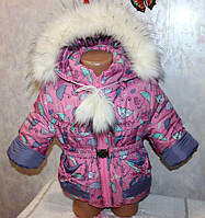 Зимний  детский комбинезон + куртка, термохоллофайбер, подкладка флис, 26,28,30,32 р.