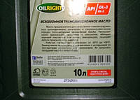 Масло трансмиссионное OIL RIGHT ТСп-15к SAE 85W-90 (Канистра 10л)