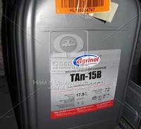 Масло трансмиссионное Агринол ТАп-15в (Канистра 20л)