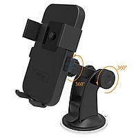 Автомобильный держатель с четырьмя точками опоры, iOttie Easy One Touch XL для телефонов с шириной экрана от 63 до 83 мм - черный (HLCRIO101)
