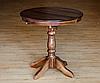 Стол обеденный раскладной Чумак-2 деревянный (бук) темный орех