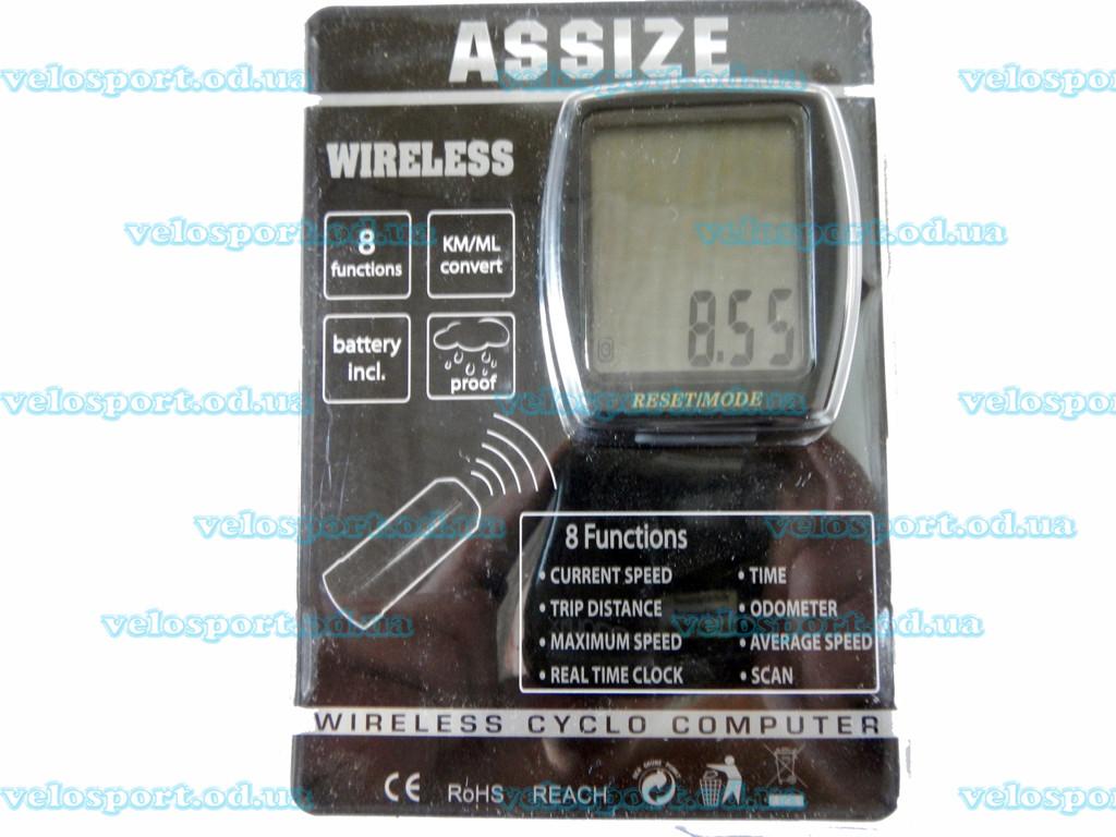 Велокомпьютер беспроводной Assize AS-4000