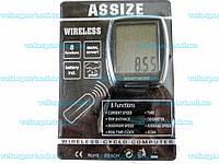 Велокомпьютер Assize AS-4000 (беспроводной)