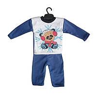 Детский спортивный костюм с начесом «Мишка», синий, для мальчиков 3-6 мес, штанишки, батник, Турция, оптом