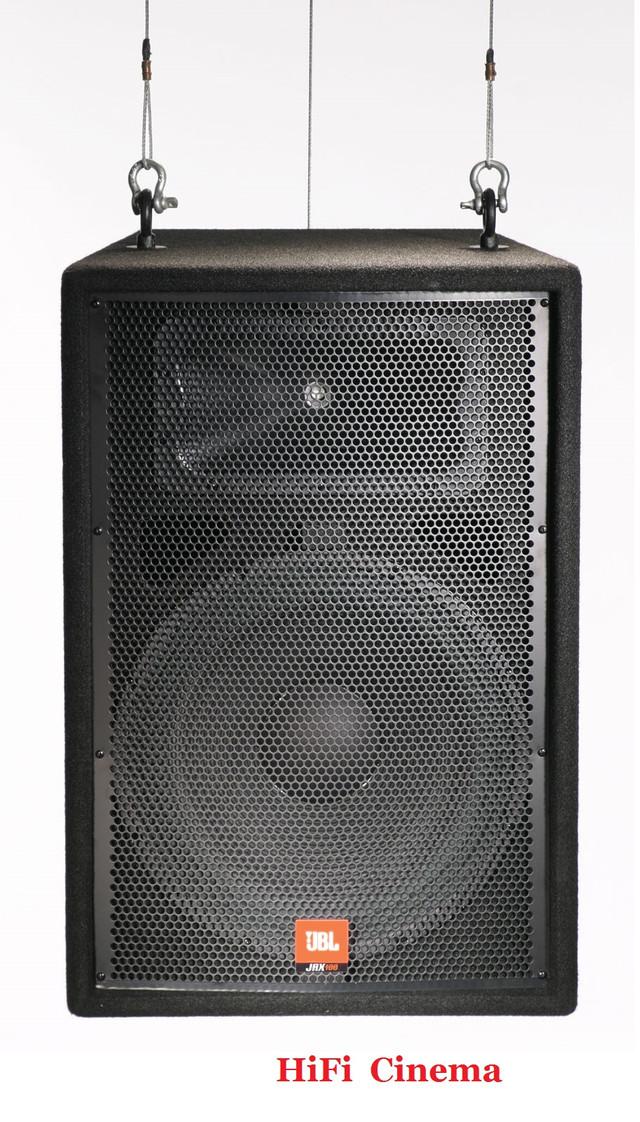 JBL JRX115i Professional концертная акустическая система