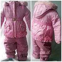 "Набор детский зима ""Голди"" куртка+полукомбинезон+мешок ( рост 74;80;86 см)"