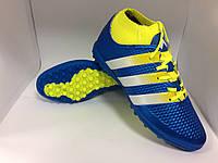 Сороконожки Adidas сине-салатовые, фото 1