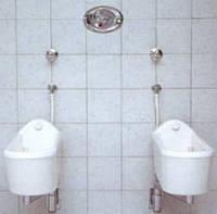 Контрастные ванны для рук Arm-Bath Kneipp