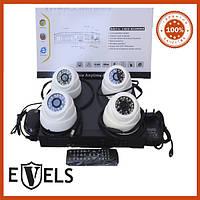 Комплект Видеонаблюдения Купольный на 4 камеры
