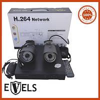 Комплект Видеонаблюдения Уличный на 2 камеры