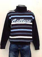 Свитер для мальчиков Колледж 116,122 роста
