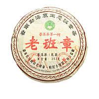 Китайский чай Шу Пуэр Лао Бань Чжан 357 грамм