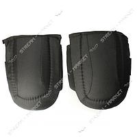 Наколенники защитные рабочие с мягкой прокладкой 2 ед. VITA