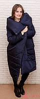 Женская стильная куртка-одеяло TM Airos, без капюшона