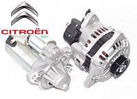 Стартер, генератор на Citroen (Ситроен). AS Poland - европейское качество новых запчастей.