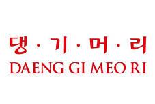 Косметика по уходу за волосами DAENG GI MEO RI
