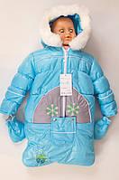 Удобный зимний теплый комбинезон тройка мальчик