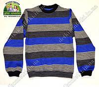 Джемпер для мальчика полоса синяя, вязаный трикотаж