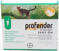 Profender (Профендер) Капли на холку от глистов для кошек весом от 0,5 до 2,5 кг - 1 пипетка