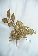 ЕЛОЧНЫЕ украшения   золотая ветка розы, 20 см