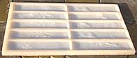 """Силиконовые и полиуретановые формы для изготовления плитки """"Рустик"""" из гипса и бетона"""