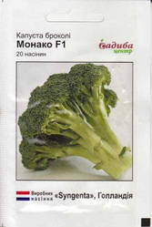 Монако F1 20 нас капуста броколі (ср) СЦ