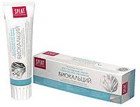Зубная паста Splat Биокальций 100мл