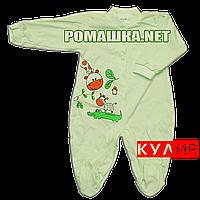 Человечек для новорожденного р. 80-86 тонкий ткань КУЛИР 100% хлопок ТМ Алекс 3045 Зеленый 86 А