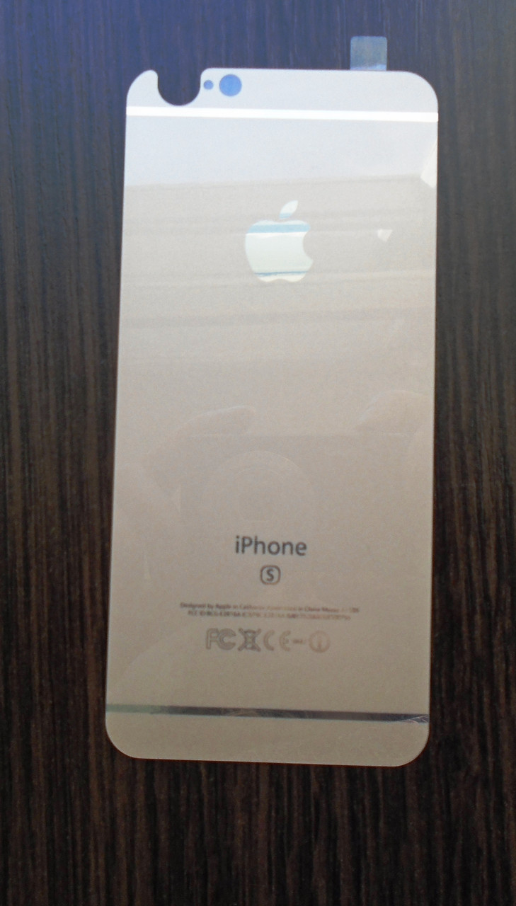 Защитное стекло Apple iPhone 6 6s Gold