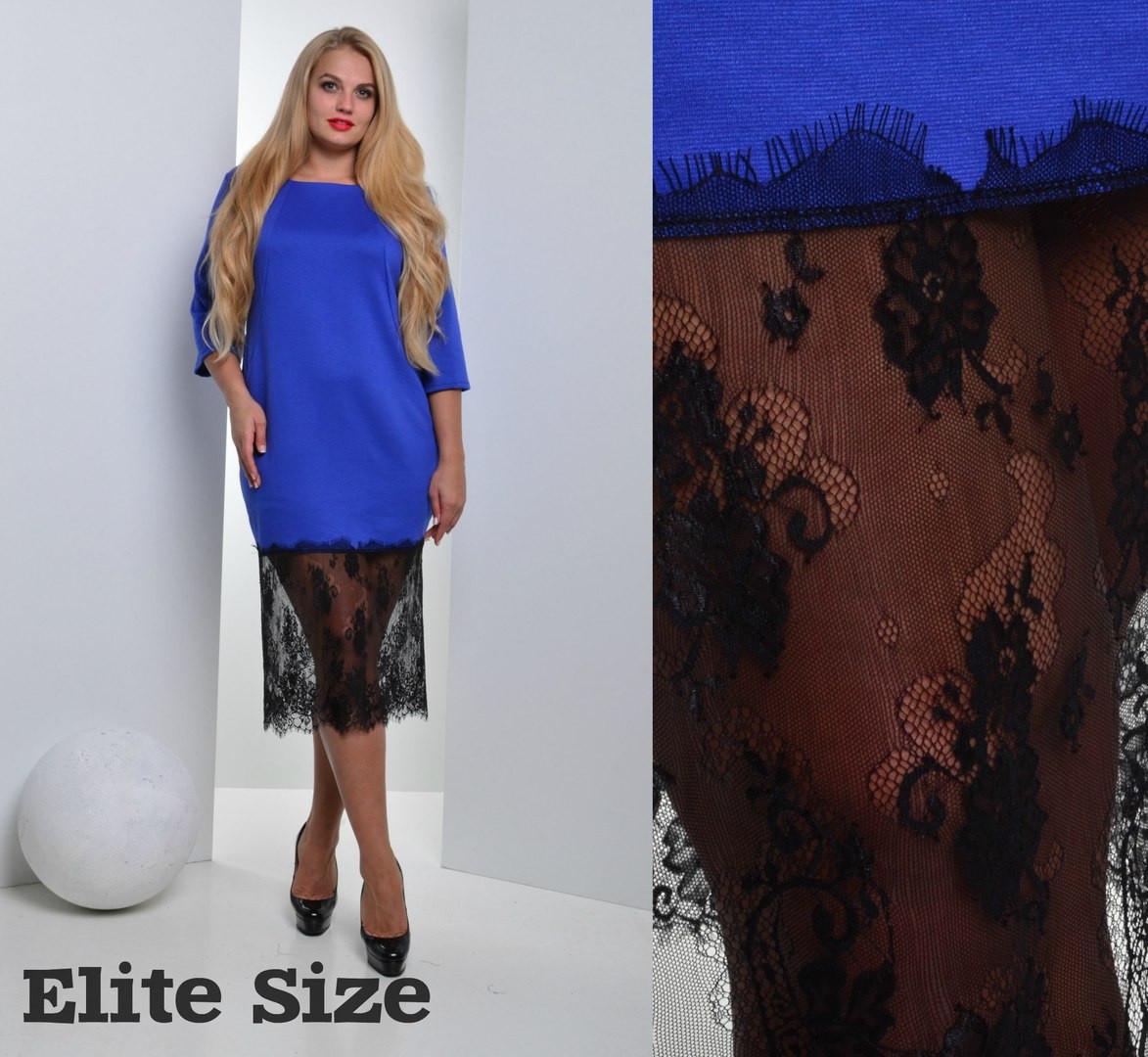 e3283097ca1 Платье с кружевом больших размеров трикотаж