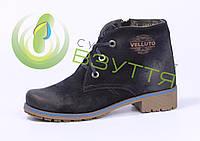 Кожаные  ботинки Vellutoзимнее 39 размер