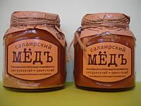 Салаирский Мед цветочный. Алтай  (ГОСТ 19792-2001)