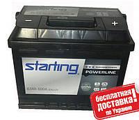 Аккумулятор Starting 63A 600A R+ 242*175*190
