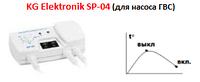 KG Elektronik Терморегулятор  SP -04  для управления циркуляционным насосом ГВС