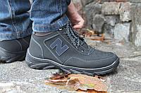 Бесплатная доставка! Зимние мужские ботинки мужская обувь 40, 41 размер.